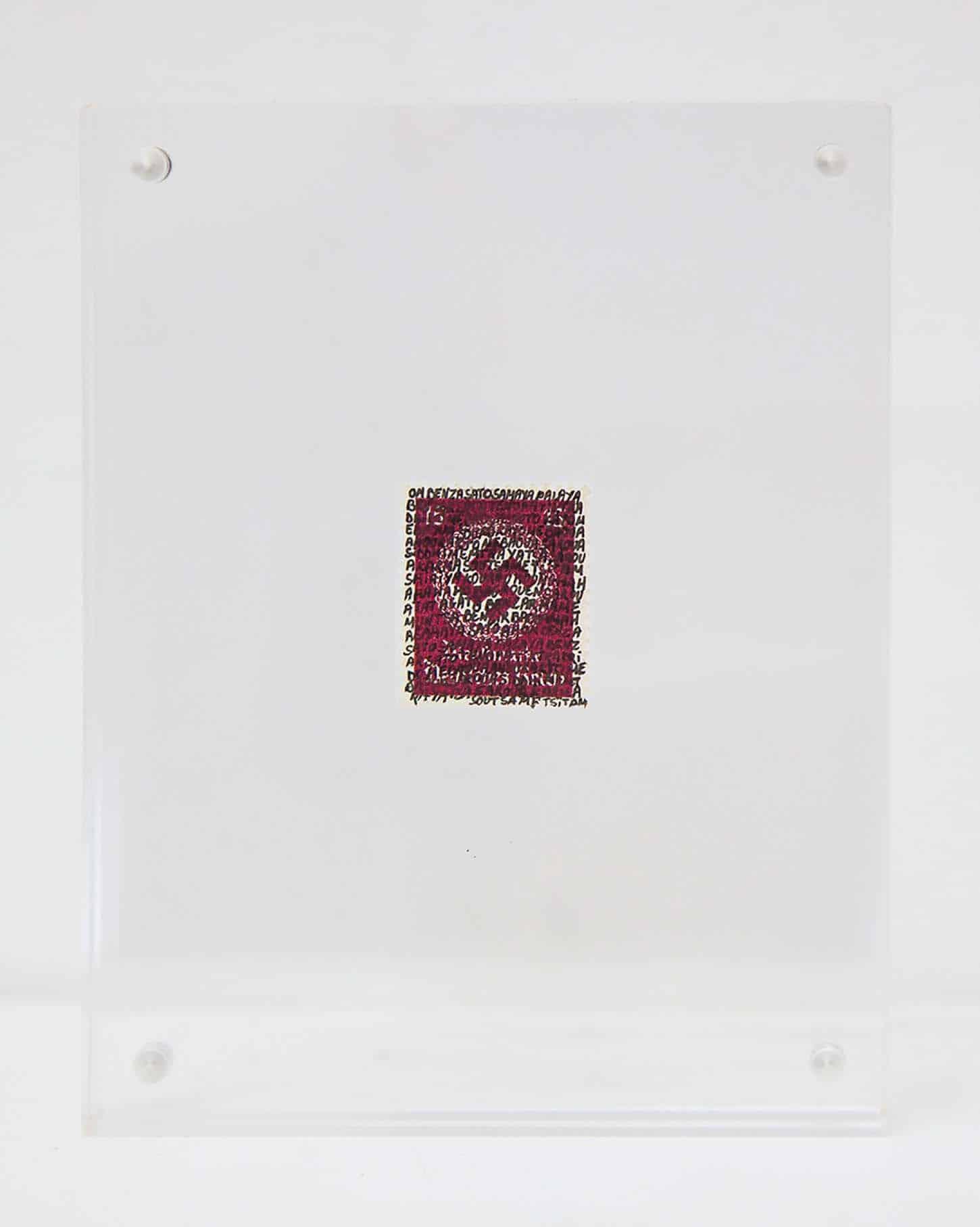Léa le Bricomte Mantras série de timbres allemands WW2 recouvert du mantra tibétain aux 100 syllabes de Vajrasattva pour la purification. Cadres en plexi